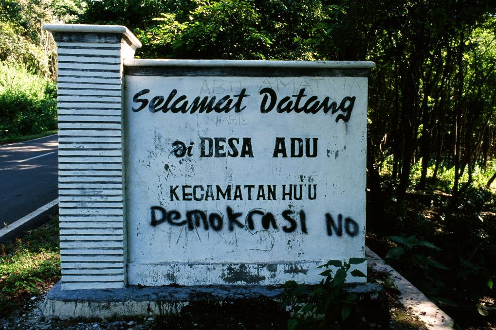 DPP_0062